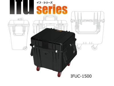 IFUC-1500 仕様