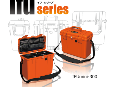 IFUmini-300 仕様