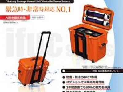 IFUC-500カタログ 仕様